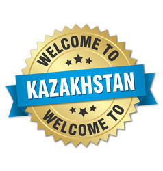 Kazakhstan 3d gold badge with blue ribbon vector