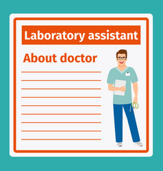Medical notes about laboratory assistant vector