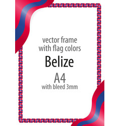 frame and border of ribbon with the colors of the vector image vector image