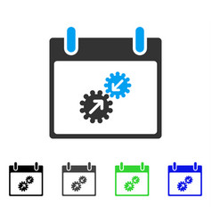 Gears integration calendar day flat icon vector