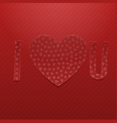 Valentines day i love you inscription vector