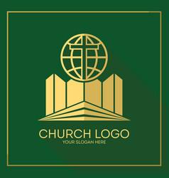 Stylish cross of jesus christ globe vector