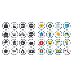 Set of shopping e-commerce and business icons vector