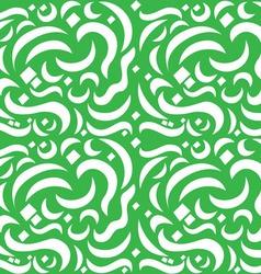 Arabic letter seamless pattern vector