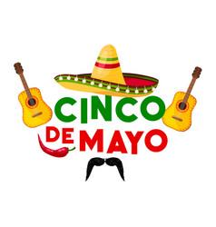 Mexican cinco de mayo fiesta party greeting card vector