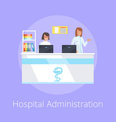 hospital administration on vector image