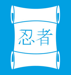 japanese traditional scrol icon white vector image