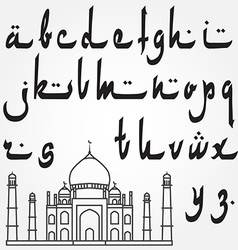 Modern Arabic style font with Mosque vector image