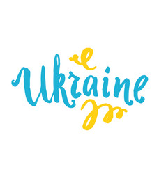 ukraine hand lettering in blue yellow on white vector image vector image