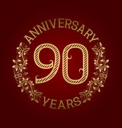 Golden emblem of ninetieth anniversary vector
