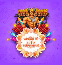 Raavan dahan for dusshera celebration vector