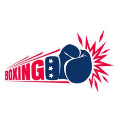 vintage logo for boxing vector image
