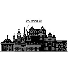 russia volgograd architecture urban skyline with vector image