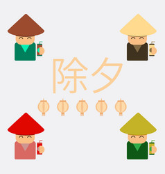 China man collection in flat vector