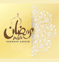 ramadan kareem calligraphy design and circle vector image vector image