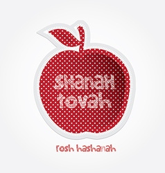 red apple ornament design isolated on white vector image vector image