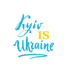 Kyiv is ukraine hand lettering in blue yellow on vector