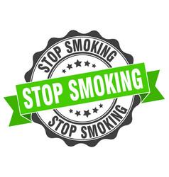 Stop smoking stamp sign seal vector