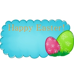 Blue easter banner vector image