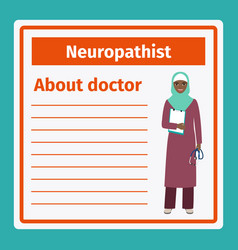 Medical notes about neuropathist vector