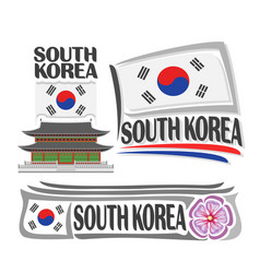logo for south korea vector image