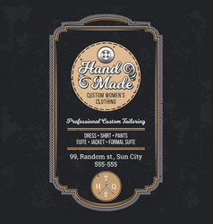 tailor shop vintage emblem or signage vector image