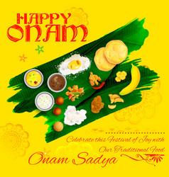 Onam sadya feast on banana leaf vector