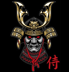 Samurai helmet in detailed vector