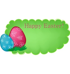 Easter banner or greetings card vector image