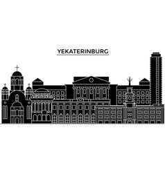 russia yekaterinburg architecture urban skyline vector image