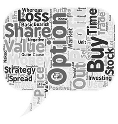 How to make money in the stock market text vector image