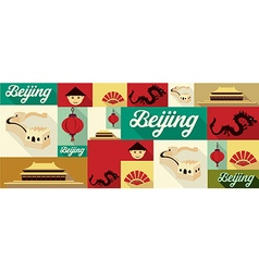 travel and tourism icons Beijing vector image vector image