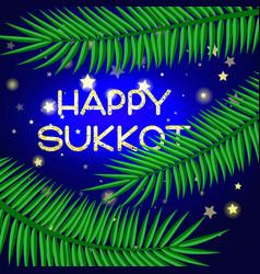 Sukkot festival greeting card vector