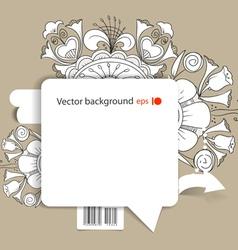 Blank white speech cloud vector