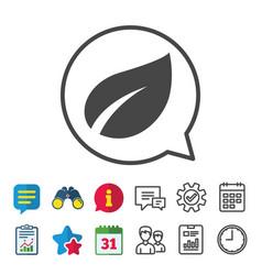 leaf sign icon fresh product symbol vector image