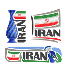 logo for iran vector image vector image