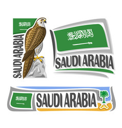 Logo for saudi arabia vector