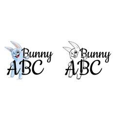 Funny cartoon bunny or rabbit vector