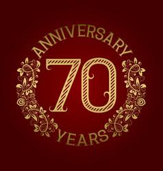 Golden emblem of seventieth anniversary vector