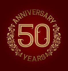 Golden emblem of fiftieth anniversary vector