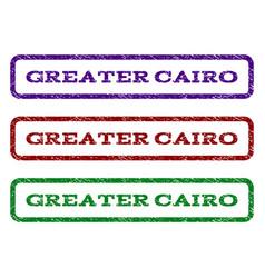 Greater cairo watermark stamp vector