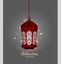 Ramadan kareem lettering text template greeting vector