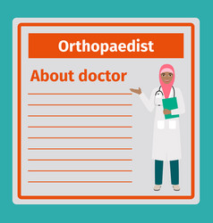 Medical notes about orthopaedist vector