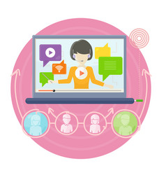 interactive learning on laptop screen vector image