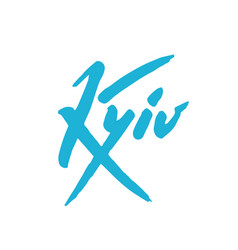 kyiv hand lettering in blue yellow on white vector image vector image