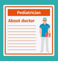 Medical notes about pediatrician vector