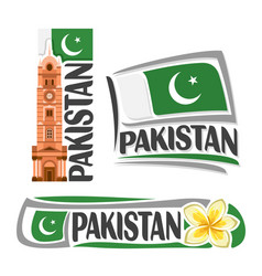logo for pakistan vector image vector image