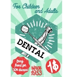 Color vintage dental poster vector