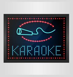 Shining retro light banner karaoke on glowing back vector