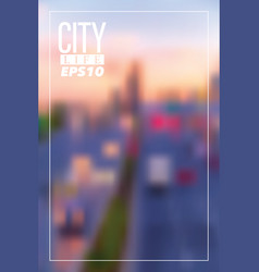 blurry city background vector image vector image